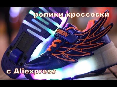 В нашем интернет-магазине вы можете круглосуточно выбрать понравившуюся вам модель роликовых кроссовок и купить heelys. Если же вы еще не определились с выбором или хотите посмотреть все модели лично, пожалуйста, приезжайте в наш магазин в трк гулливер.