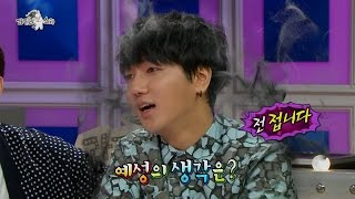 【TVPP】Super Junior-The best fighter, 슈퍼주니어- 최고 주먹은 누구?@ Radio star