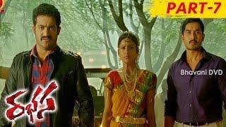 Rabhasa Full Movie Part 7 || Jr. NTR, Samantha, Pranitha Subhash