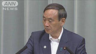 日本総領事館に韓国人が侵入 菅氏が警備強化を要請(19/07/23)