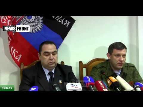 Сводки Новороссии от