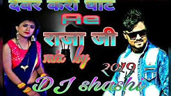 dj shashi 2019 - Free Music Download