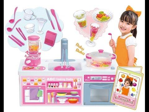Đồ chơi nấu ăn, Kitchen play set - Đồ chơi nấu bếp - Đồ chơi Nhật Bản ABC cooking studio
