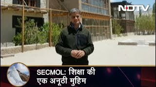 Prime Time, Aug 03, 2018 | SECMOL: A School With A Difference, in Ladakh