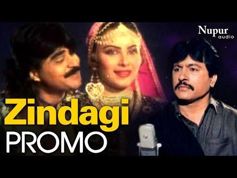 Zindagi Pakistani Movie Promo |  Arif Lohar-Attaullah Khan | Superhit Pakistani Movie | Nupur Audio