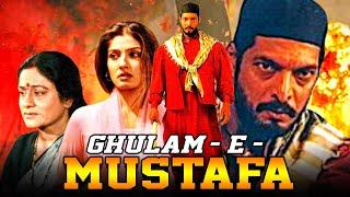 Ghulam-E-Mustafa-블록버스터 볼리우드 힌디어 영화 | Nana Patekar, Raveena Tandon | गुलाम-ए-मुस्तफ़ा