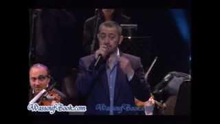 جورج وسوف - حبيت ارمي الشبك - 2009 Mawazen Festival - Moroco
