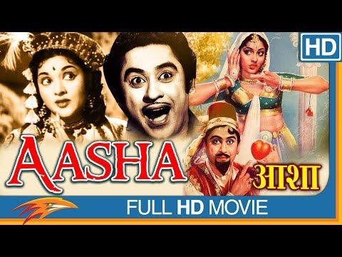 Aasha 1957 Old Hindi Full Movie | Vyjayanthimala, Kishore Kumar, Pran, Om Prakash | Old Hindi Movies