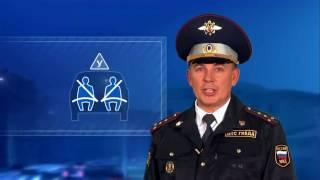 видео I. Общие положения