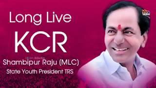 KCR Birthday Special Song || KCR || Shambipuri || RkShortCuts