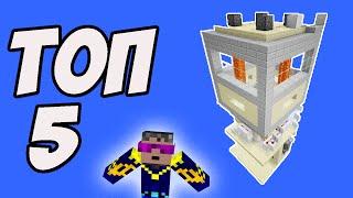 МАЙНКРАФТ ТОП 5 МЕХАНИЗМОВ ДЛЯ ЛЕНТЯЕВ в Minecraft   GeronCraft TOP 001