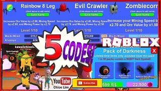 👻 Roblox Mining Simulator! HALLOWEEN PART 2! 5 NEW CODES & Twitch Codes! Darkness Pack! LOUD!