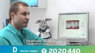 Дентал Сервис 2011 04 15'' коронка из диоксида циркония AVI(, 2012-06-09T04:38:53.000Z)