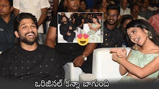 Priya Prakash Varrier CUTE Winkle at Allu Arjun | Lovers Day Movie Audio Launch | Daily Culture