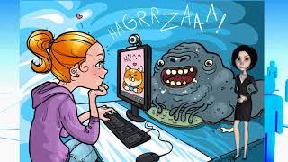 Ролик о защите персональных данных в сети интернет для детей (Упр. Роскомнадзора по ПК)