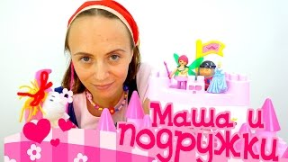 Сказки для детей - Золушка! Развивающее видео: Маша и подружки