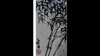 김선일한국화화실   문인화 묵죽(墨竹) 생각의 눈 32
