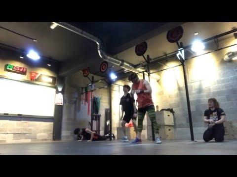 2018 CrossFit - 1. 29 [Chelsea]