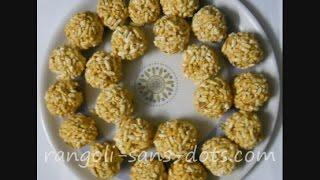 Pori urundai Karthigai Deepam sweet recipe Tamil | Sudha Balaji