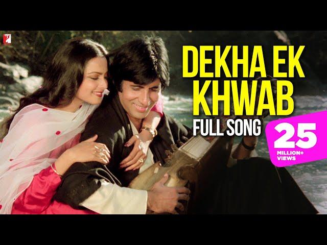 Dekha Ek Khwab Song | Silsila | Amitabh Bachchan, Rekha | Kishore Kumar, Lata Mangeshkar | Shiv-Hari