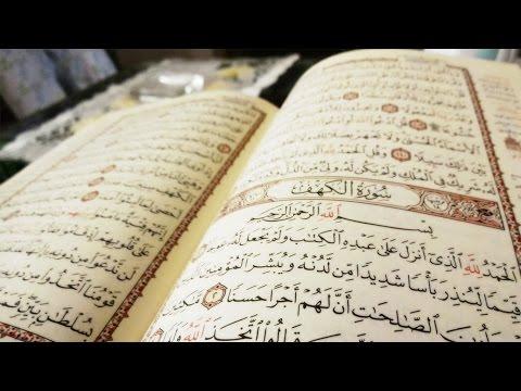 Sh Abdirashiid Sh Ali Suufi - Surah Al Kahf