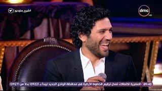 شيري ستوديو - النجم / محمد فؤاد : الجدعنة ليها ثمن ... شيرين عبد الوهاب تعطي حسن الرداد قبلة