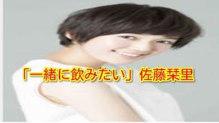 1億人の大質問!? 笑ってコラえて!』(日本テレビ系)の人気コーナー「...