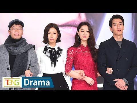 [풀영상] 김래원·신세경 '흑기사'(Black Knight) 제작발표회 현장 (Kim Rae won, Shin Sekyung, 서지혜)