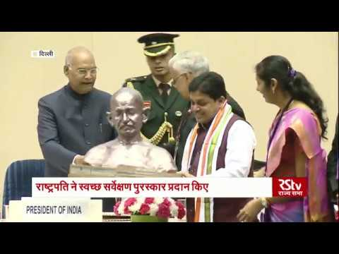 President confers Swachh Survekhshan 2019 Awards