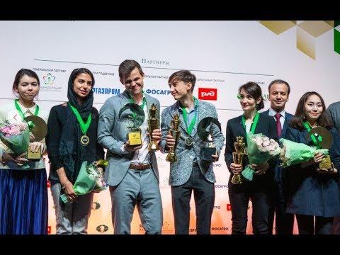 King Salman World Rapid&Blitz Championships 2018. Closing Ceremony