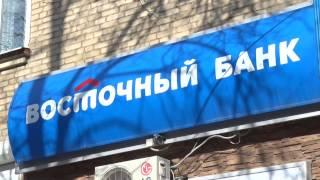 Что делать, если нужен кредит? Обратиться в проверенный и надежный банк.