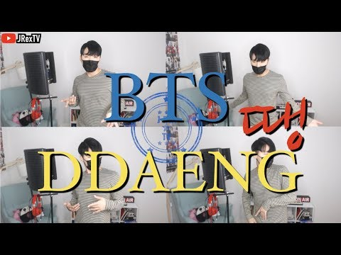bts-(방탄소년단)---'땡'-(ddaeng)---korean-rapper-cover-version