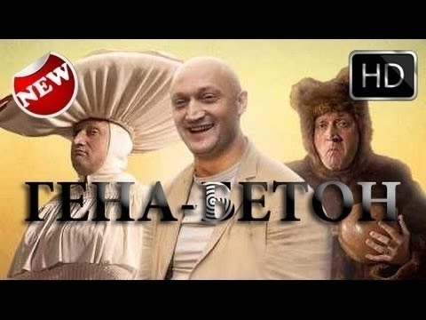 Russkie Filmi 2016 Melodrama New  YouTube