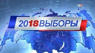 Дебаты кандидатов в президенты. 6 марта 2018 года