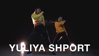 Cardi B - Bartier Cardi | Choreography by Yuliya Sport | D.Side Dance Studio
