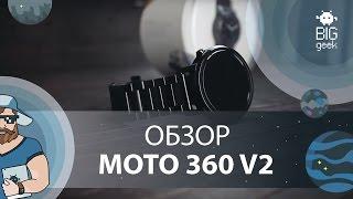 Новые Moto 360 2-го поколения. Android Wear + iPhone