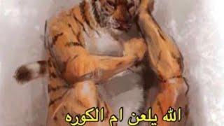 طقطقه على الاتحاد بعد المصخخرهه من الفيصلي Hd Youtube