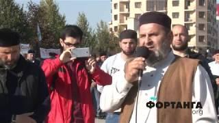 Общественные организации Дагестана обеспокоены ситуацией в Ингушетии. Магас 14.10.2018