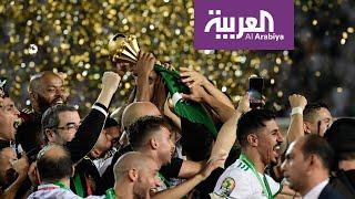شاهد كيف احتفل الجزائريون بفوز منتخبهم