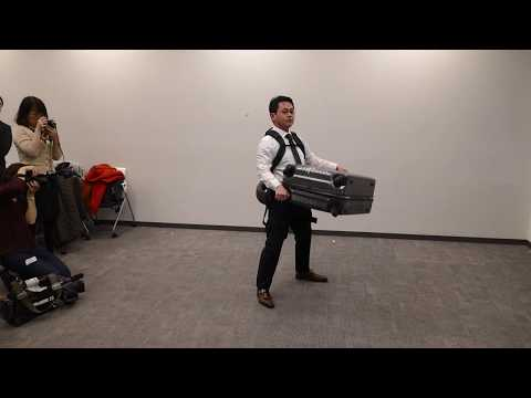 Demonstration of Panasonic's Power Assist Suit for Tokyo 2020 Olympics [RAW VIDEO]