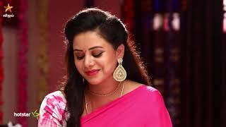 Naam Iruvar Namakku Iruvar – Vijay tv Serial-Promo