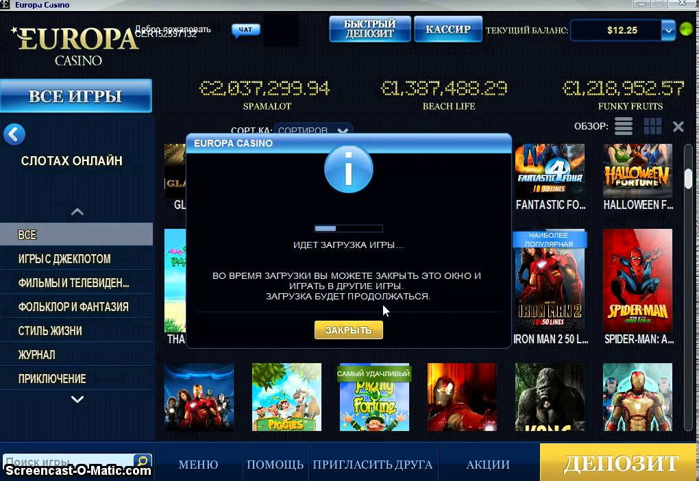 Europa Casino Review 2020 - Why We Dont Recommend This Casino?