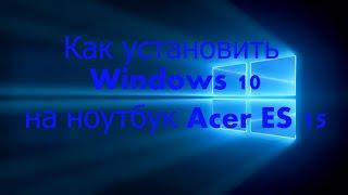 видео Загрузить, Acer Aspire 5553G Драйвера для Windows 10