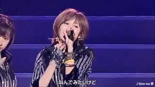 かっこいい高橋愛 高橋愛 動画 3