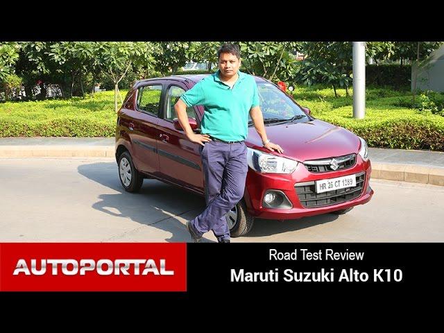 Maruti Suzuki Alto K10 Price In India Avail January Offers
