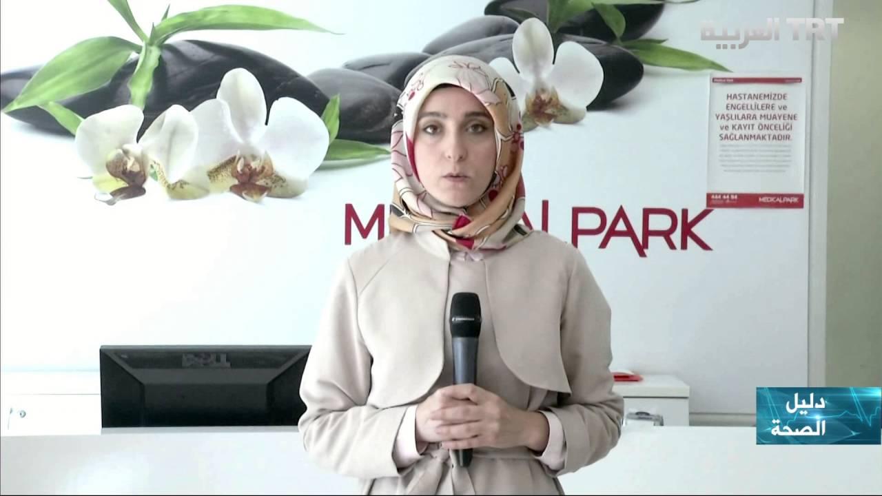 18 05 2016 زراعة الشعر مع الاخصائية صونغول آلجي على TRT العربية