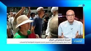 عبدالكريم تفرقينيت: لجنة الحوار في الجزائر وضعت نفسها في مأزق لهذه الأسباب