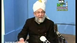 Arabic Darsul Quran 5th February 1995 - Surah Aale-Imran verses 182-184 - Islam Ahmadiyya