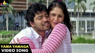 Bommana Brothers Chandana Sisters Songs | Yama Yamaga Video Song | Naresh, Farzana