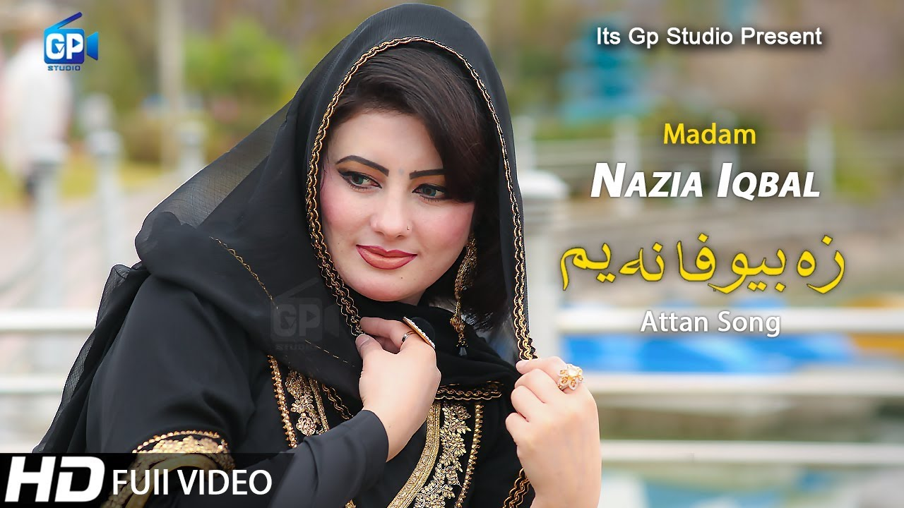 Nazia Iqbal Pashto New Song 2019